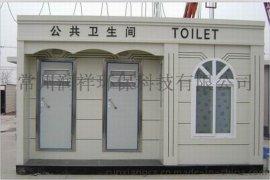 供应长沙 张家界 常德可移动卫生间 常州移动厕所厂家销售