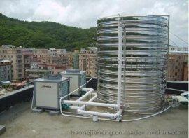 庐江县宾馆酒店旅馆太阳能空气能热泵热水系统工程安装施工报价