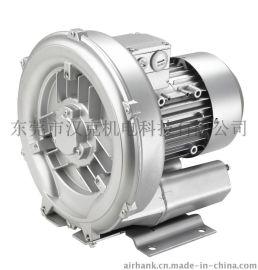 厂家直销HANK干燥系统高压风机高速离心式风机旋涡气泵