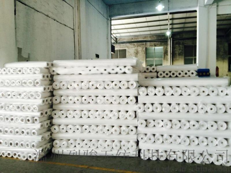 工厂直销 汽车用 阻燃布 阻燃防火材料 无纺布公司订做批发