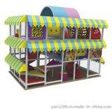 室內淘氣堡廠家供應兒童樂園
