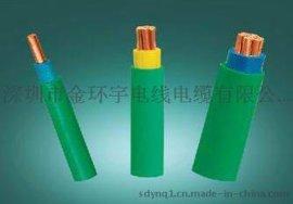 金环宇电线厂家供应BVV 70电线 铜芯电线 双层护套线
