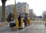 鄧州西峽縣社旗縣藍牙停車場系統報價,南陽道閘停車場系統總經銷