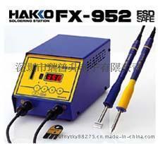 HAKKO白光952调温式电焊台