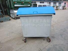 亮诺660L环卫垃圾桶批发定制