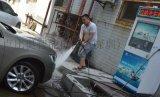 盧比奧智慧自助洗車機投幣刷卡無接觸洗車機