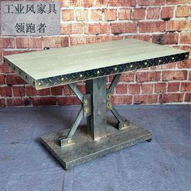 众美德餐饮家具定制|西餐厅家具厂|做旧桌子椅子