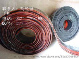 200*15T型Y型防溢裙板 皮带机挡煤板