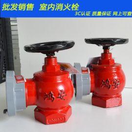 厂家直销 室内消火栓SN65 特价促销