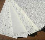 供青海海西矿棉板和民和矿棉吸音板报价