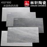 林軒 水泥色仿古磚 450*900 大規格地板磚 防滑客廳地面磚