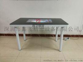 鑫飞智能餐桌自助点餐亦可休闲娱乐集于一体点餐机