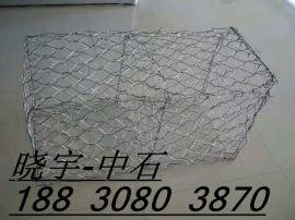 河道护底护脚 钢丝石笼网厂家直销 岸坡防护铅丝石笼网