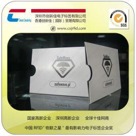 热销RFID铜版纸加铝箔**卡套/金融射频卡防盗**卡套