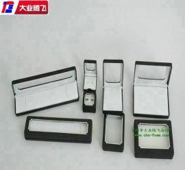 大业腾飞海绵供应首饰包装盒海绵内衬