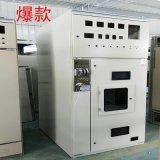 專業廠家定做 高壓環網櫃 高壓開關櫃HXGN15-12戶外環網櫃