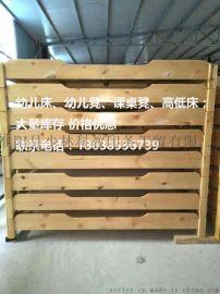幼儿床幼儿凳实木床实木椅子厂家价格