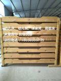 幼兒牀幼兒凳實木牀實木椅子廠家價格