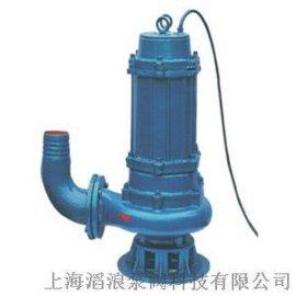 排污泵, QW潜水排污泵, 立式排污泵, 污水潜水泵, 无堵塞排污泵