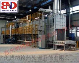 工业退火炉 工业电炉 立式铝合金淬火炉