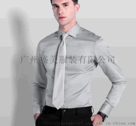 花都区丝光棉衬衫定制,定做新华男式衬衫,做工精细,免费绣LOGO