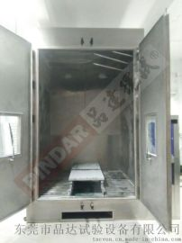 IP5X IP6X 沙尘实验室 沙尘室