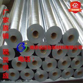 直销1.5米铝箔膜14丝铝箔卷膜铝膜编织布铝箔复合膜卷铝箔真空膜