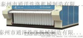 YPA-111-3000三滚筒平烫机