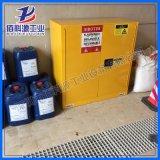 化学品防爆柜 危险化学品防爆柜厂家