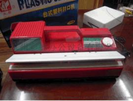 台式封口机PFS-270塑料袋封口机包装机