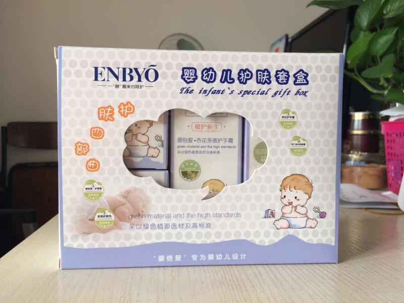 嬰幼兒用品嬰倍愛嬰幼兒護膚套盒