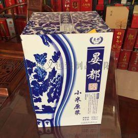 新款木质白酒盒**礼品酒盒包装精品设计可定制