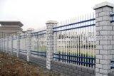 山西围墙护栏价格表 锌钢护栏多少钱价格走势