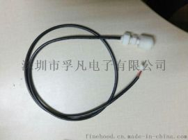 北京厂家定制微型塑胶水位开关