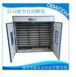 市场热卖2112枚孵化器 全自动中型家用厂家可定制孵化机 修改