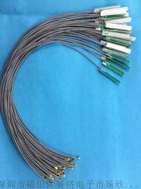 GSM900-1800內置PCB天線