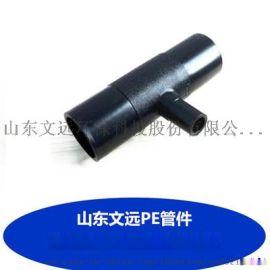 菏泽质优价廉PE管件/菏泽自来水公司专用PE管件