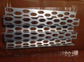 奥迪外墙冲孔网状铝板-奥迪外墙冲孔网状凹凸铝板