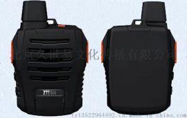 北京哪有卖对讲机的全国对讲机多少钱车队对讲系统