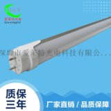 T8LED燈管 1.5米24W 寬壓高PF 保三年 LED燈管生產廠家