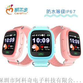 凯尔步/carePro新款儿童防水电话手表 IP67智能学生定位手环工厂ODM批发