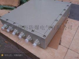 BJX-36/15防爆接線端子箱