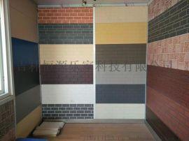 沈阳大连木纹型外墙装饰板