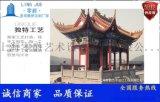 上海水泥凉亭 龙头翘角凤托凉亭设计 水泥假山水泥假树定做厂家
