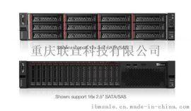 联想服务器-重庆联宣科技