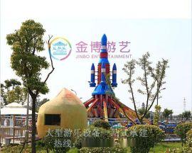儿童乐园设备/公园游乐设备/金博自控飞机