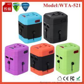 **双USB 2.5A多功能转换插座 万能转换插座 全球通转换插座