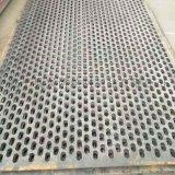 六角孔圆孔长条孔菱形孔金属板定制加工冲孔板厂家直销