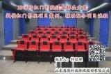惠影3D消防紅門影院裝修施工、影音設備及安裝調試