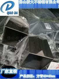 304焊接及装饰结构用不锈钢方管规格及报价